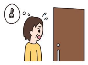 玄関の鍵を無くした 鍵紛失
