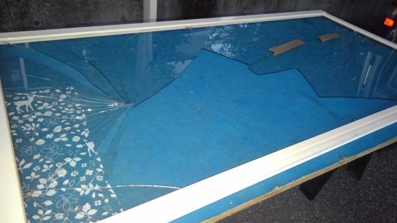 ガラス割れ替え