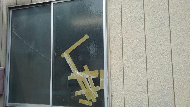 ガラス割れ工事